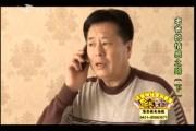 家长里短 老爸的<em>情感</em>之路(下) 2015-04-03