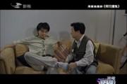 爱淘色情电影_我爱淘电影 雪国列车 2015-03-27