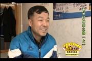 家长里短 老爸的<em>情感</em>之路(上) 2015-04-02