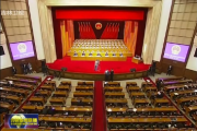 省十二届人大六次会议举行预备会议