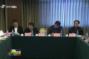 国务院安委会第八巡查组向吉林省反馈安全生产巡查情况