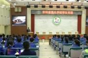 吉林省孤儿学校:人间无私爱 源自党恩深