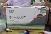 """吉林""""大粮仓""""牵手浙江""""米袋子"""""""