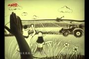JLNTV出品沙画微视频——报告里的新吉林