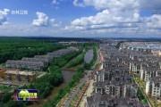 实施区域协调发展战略 加快推进新型城镇化