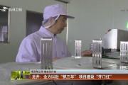 """龙井:全力以赴""""抓三早"""" 项目建设""""开门红"""""""