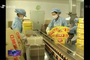 通化县:引进人才 深入实施创新驱动战略