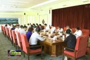 省人大常委会党组理论学习中心组 进行2017年度第二次集体学习