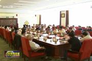 省人大常委会召开党组扩大会议 安排部署常委会机关开展向黄大年同志学习活动