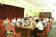 省人大常委会召开党组扩大会议传达学习全省警示教育大会精神