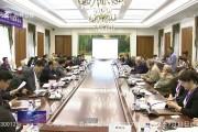 第三届中国吉林省与俄罗斯远东地区经济合作圆桌会议举行