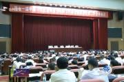高标准高质量做好第十一届中国—东北亚博览会接待工作
