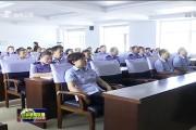 各地干部群众热议政论专题片《法治中国》