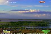 吉林新闻联播_2017-08-13