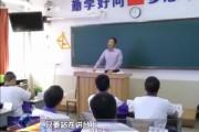 """冯银江:深受学生喜爱的""""老冯头"""""""