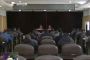 省委统战召开全体机关干部大会贯彻落实党的十九大精神