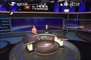 吉林新闻联播_2017-10-13