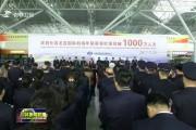 年旅客吞吐量突破1000万人次 长春龙嘉国际机场跨入全国大型繁忙机场行列