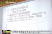 长春市宽城区举办送农业科技下乡活动