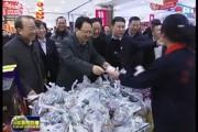 景俊海在松原调研时指出 始终以造福人民为工作方向 让群众过上温暖平安欢乐祥和节日