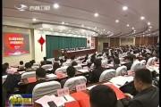 吉林新闻联播_2018-02-20