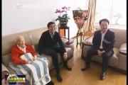 巴音朝鲁景俊海看望部分省级老同志 送去新春祝福和美好祝愿