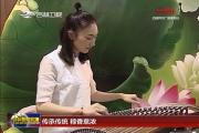 传承传统 粽香意浓