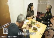 儿女情长-与你同行_2017-01-15