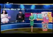 影视娱乐一锅出_2017-01-12