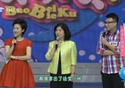 宝贝别哭_2017-03-29新生儿养成记