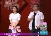 全城热恋_刘岩:感情细腻 处处挑剔