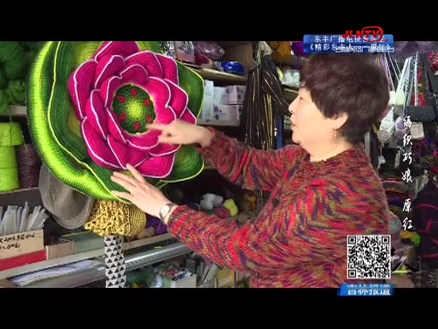 吉林报道 专题《精彩东丰人——原红》