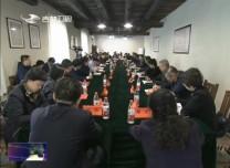 """省委召开纪念中共中央发布""""五一口号""""70周年座谈会"""