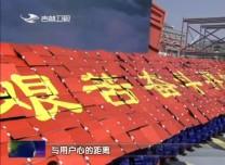 歌颂劳动美 共筑中国梦