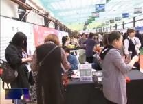 吉林省首届巾帼农产品市集开集
