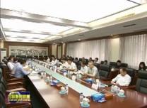 省政协党组理论学习中心组集体(扩大)学习会召开