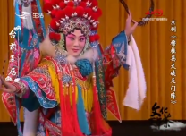 文化下午茶|京剧《穆桂英大破天门阵》的台前幕后