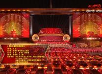 2019央视春晚长春分会场丨《我和我的祖国》(演唱:平安)
