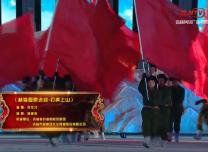 2019央视春晚长春分会场丨《林海雪原选段·打虎上山》(演唱:倪茂才)