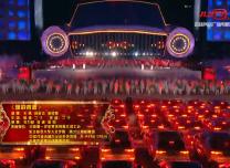 2019央视春晚长春分会场丨《燃的青春》(演唱:王皓、宫金杰、李坚柔)