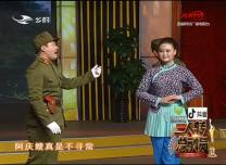 二人转总动员|艺压群雄:胡飞扬 王哲琳演绎京剧《智斗》