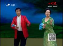 亚搏 娱乐app总动员|闫淑平 佟长江演绎正戏《天下娘心》