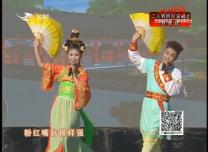 二人转总动员|彭丽 李广俊演绎正戏《西厢观画》