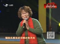 二人转总动员|嘉宾表演:郑桂云演绎二人转《西厢听琴》