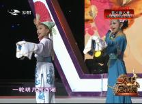 二人轉總動員|勇往直前:趙宇 朱壯壯演繹正戲《西廂聽琴》
