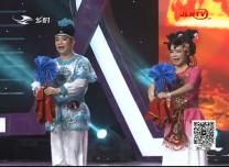 二人轉總動員|先聲奪人:王金星 陳雪琪演繹小帽《繡八仙》