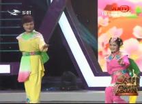 二人轉總動員|先聲奪人:彭麗 李廣俊演繹小帽《放風箏》