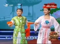 二人轉總動員|林紫彤 李同政演繹正戲《西廂寫書》