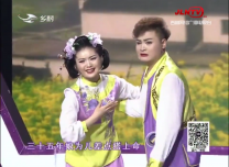 二人轉總動員|拿手好戲:彭麗 李廣俊演繹正戲《天下娘心》