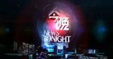 今晚|2019-07-02